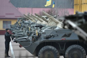 Армії дозволили використовувати благодійні пожертви