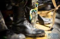 Штаб АТО не підтверджує загибель трьох військових від рук товариша по службі
