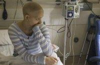 Уряд провалив програму боротьби з раком