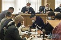 Прокуроры в деле Стерненко ходатайствуют об исследовании новых доказательств. Судья удовлетворил ходатайство (ОБНОВЛЕНО)