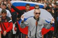 В Одессе запретили выходить 9 мая с российскими флагами