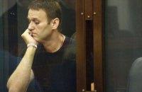 Навального можуть відправити в СІЗО