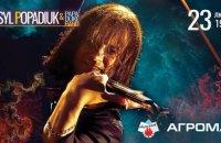 Ювілейний концерт Попадюка відбудеться за підтримки компанії «Агромат»