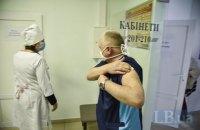 В Україні виявили 5 336 нових випадків ковіду, щеплення зробили 1764 особам