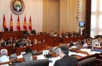 """У Киргизії обрали """"пропрезидентського"""" прем'єра"""