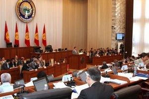 В киргизском парламенте создали новую коалицию