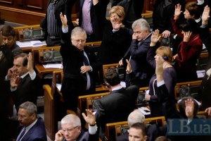 Рада упростила снятие депутатской неприкосновенности