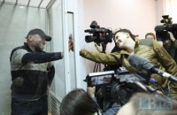 Справу Савченко та Рубана розподілили в Дарницький райсуд Києва