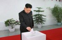 ЦИК КНДР отчитался о явке на местные выборы в 99,97%