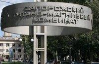 У Фирташа возникли сложности с получением завода в Запорожье
