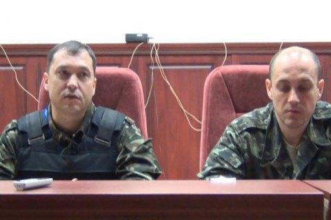 """Одного из бывших главарей """"ЛНР"""" заметили в киевском ресторане"""
