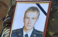 Волонтеры рассказали, как живет вдова первого убитого украинского военного в Крыму