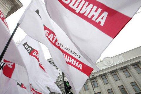 """Партия """"Батькивщина"""" обнародовала список 50 кандидатов на выборы"""