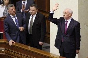 Азаров поручил передать для приватизации объекты на 20 млрд