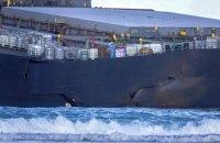 В Индийском океане раскололся японский танкер, перевозивший нефть