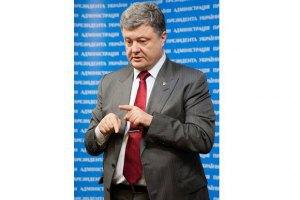 Порошенко пояснив, чому небажано запроваджувати воєнний стан в Україні