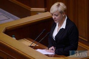 Гонтарева выступила за отмену пенсионного сбора на обмен валют