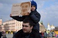 ЄС ухвалить нову резолюцію щодо звільнення Савченко