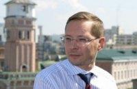 Поплічника олігарха Курченка затримали в Греції за запитом України