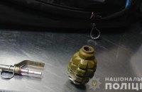 "У пасажира рейсу ""Київ-Хургада"" виявили гранату"