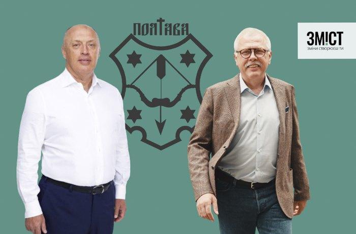 Олександр Мамай та Сергій Іващенко (справа)