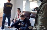 Поліція повідомила про підозру 27-річній львів'янці за продаж власних інтимних фото