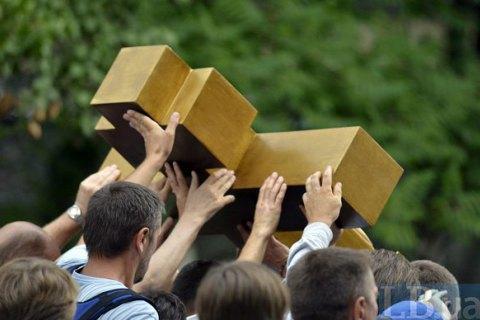 УПЦ МП во вторник проведет крестный ход в Киеве, центр города перекроют