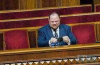 Верховна Рада призначила главою парламенту Руслана Стефанчука