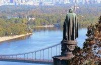 Ко дню городишки Киева