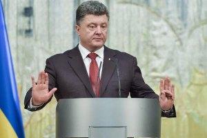 Порошенко подписал закон об особом статусе части Донбасса