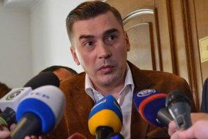 Депутат Добродомов оголосив про вихід з фракції БПП