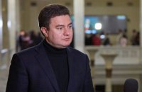 """Глава партії """"Відродження"""" Бондар заявив про вихід з партії"""
