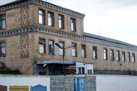 В Раду внесен законопроект о продаже тюрем
