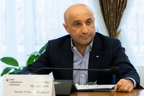 Проти заступника генпрокурора Мамедова ведеться дисциплінарне провадження, - Офіс генпрокурора