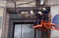 В здании Главпочтамта на Крещатике обвалился карниз