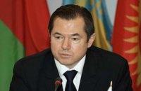 ГПУ обнародовала телефонные разговоры Глазьева об организации сепаратистского движения в Украине