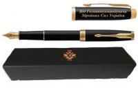 Генштаб Збройних сил купує ручки Parker з позолотою майже по 9 тис. гривень