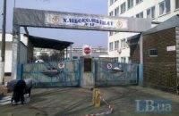 """Работники """"Киевхлеба"""" решили объявить голодовку"""