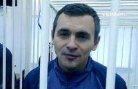 """Завтра состоится два заседания по делам """"узников Банковой"""""""