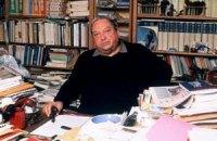 У Франції помер історик Жак Ле Гофф