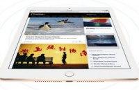 Apple презентовала новый iPad