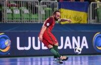 Сборные Испании и Португалии - финалисты Чемпионата Европы по футзалу
