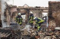 Уряд готує допомогу постраждалим від пожеж в Луганській області
