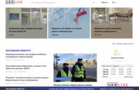 В Украине запустился современный новостной агрегатор UKR.LIVE