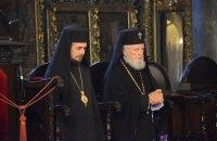 Румунська православна церква де-факто визнала ПЦУ