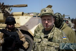 Турчинов не вірить у дипломатичне розв'язання конфлікту на Донбасі