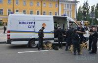 В СБУ определили, что бизнес-центры во Львове минируют из России