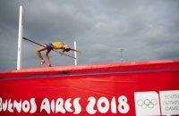 17-летняя украинская прыгунья с личным рекордом 1,95 метра выиграла юношескую Олимпиаду