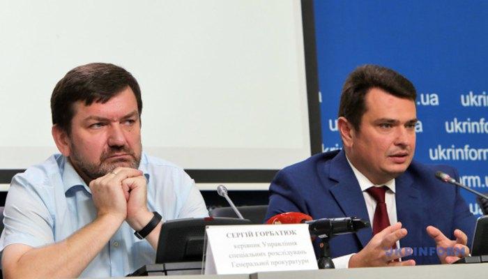 Артем Ситник та Сергій Горбатюк під час прес-конференції