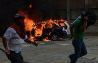 У Мексиці демонстрація педагогів переросла в заворушення, є жертви
